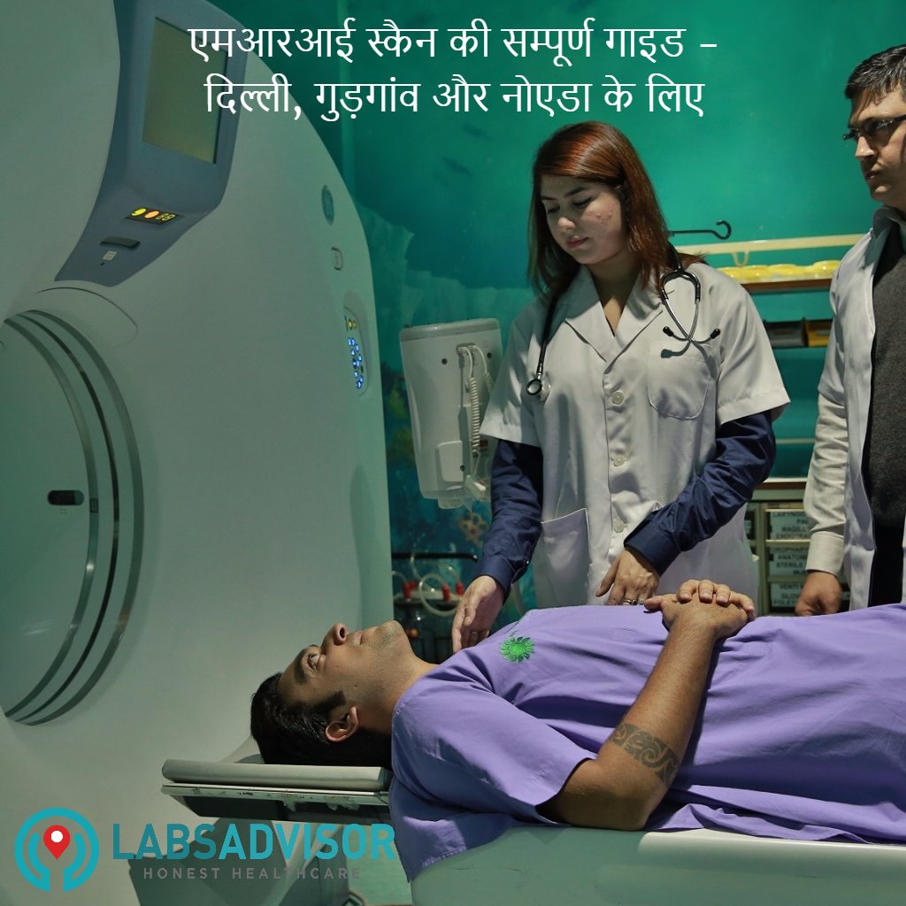 MRI Scan Guide for Delhi Gurgaon Noida in Hindi